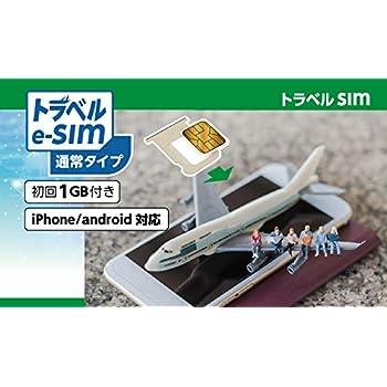 トラベルe-SIM 通常タイプ 【iPhone・Android対応】
