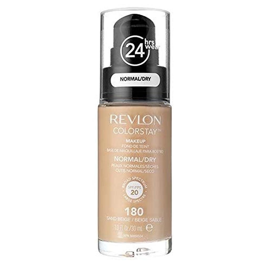 キャプチャー評価可能プリーツ[Revlon ] レブロンカラーステイ基盤ノルム/乾燥砂ベージュ30ミリリットル - Revlon Color Stay Foundation Norm/Dry Sand Beige 30ml [並行輸入品]