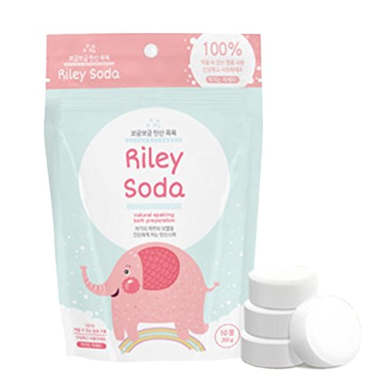悪行注意寄り添う(リリーソ-ダ) Riley Soda アトピー赤ちゃん用炭酸温泉入浴剤 (10錠) [並行輸入品]