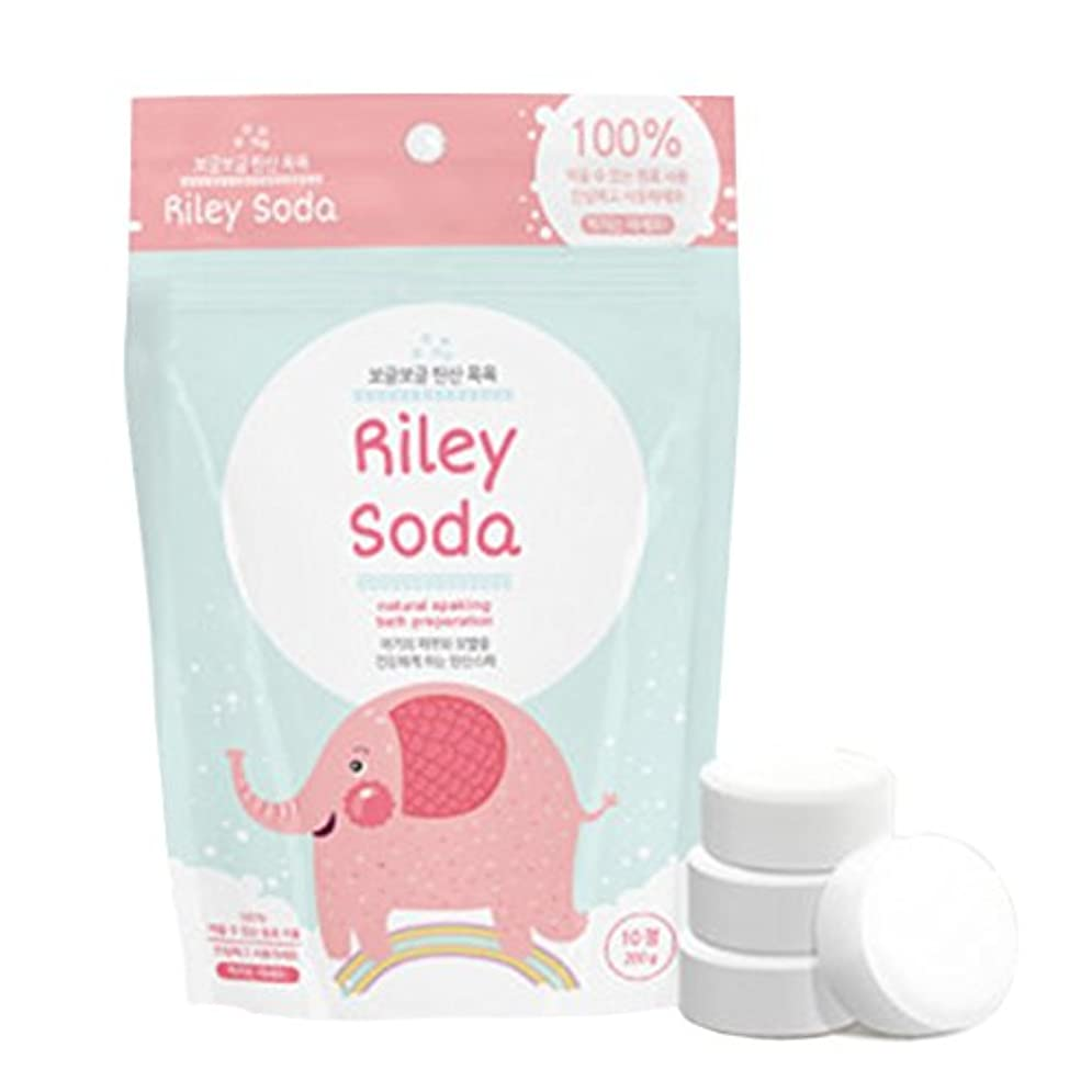 押す私のクラウド(リリーソ-ダ) Riley Soda アトピー赤ちゃん用炭酸温泉入浴剤 (10錠) [並行輸入品]