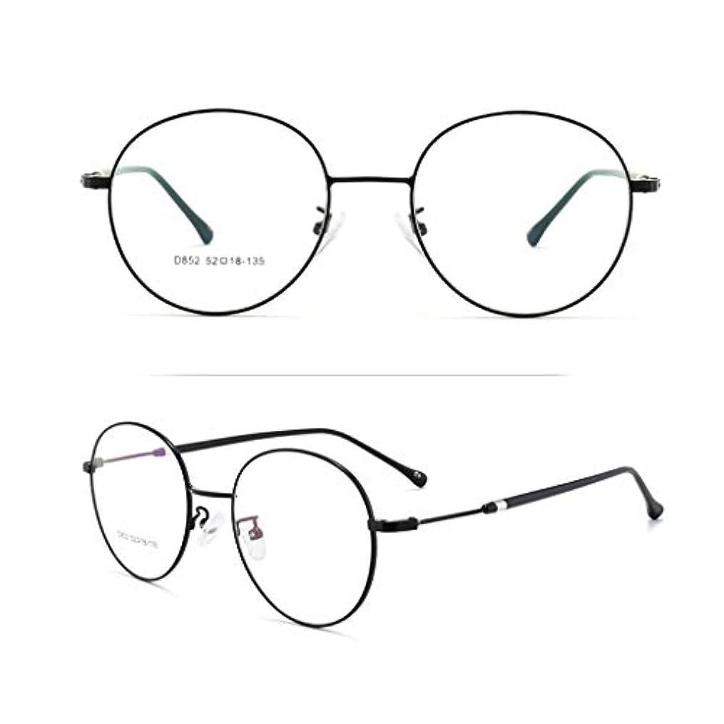 論理的に気分が良い曖昧な老眼鏡老眼鏡、老眼鏡老眼鏡老眼鏡老眼鏡、疲労防止、めがね、メンズ/レディース、6色
