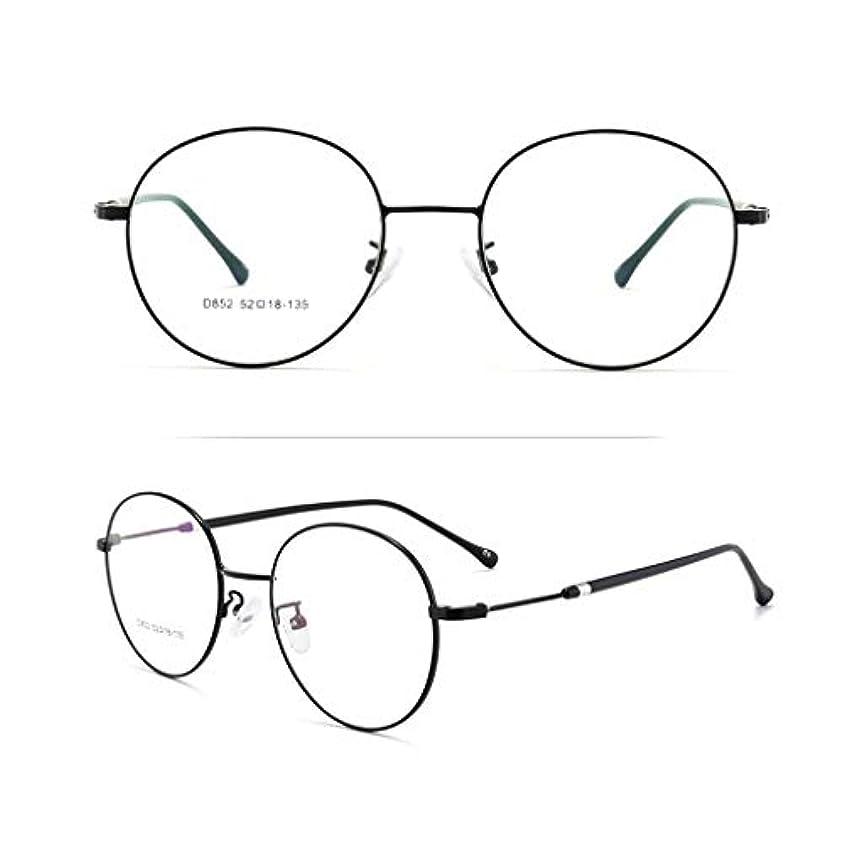 老眼鏡老眼鏡、老眼鏡老眼鏡老眼鏡老眼鏡、疲労防止、めがね、メンズ/レディース、6色