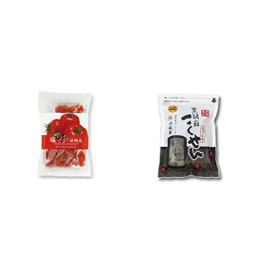 [2点セット] 朝どり 塩とまと甘納豆(150g)・飛騨 打保屋 駄菓子 げんこつきなこ(250g)