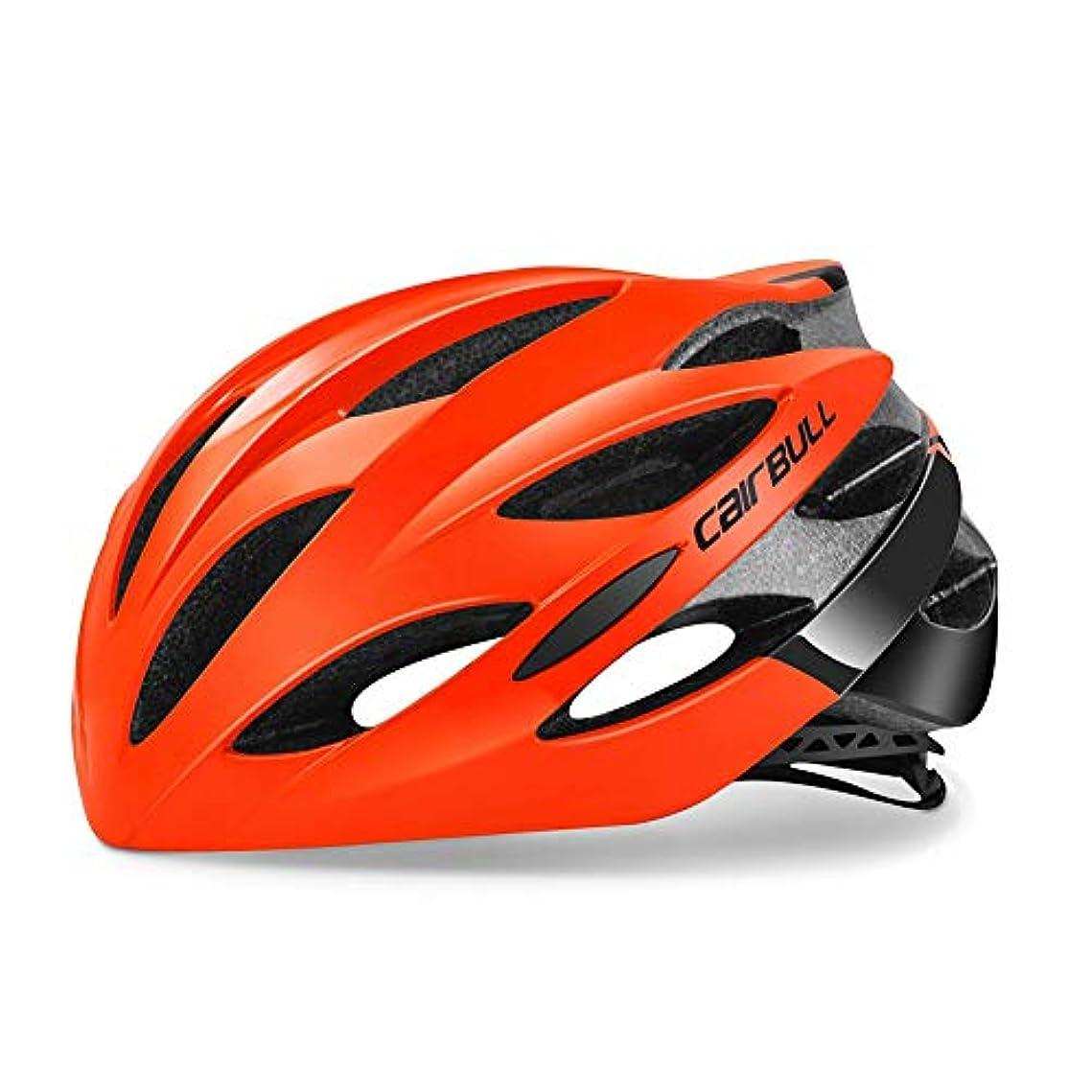 柔らかいアレルギーゴルフACHICOO ヘルメット自転車 サイクリング スポーツ ヘルメット 軽量 通気性 安全 快適 自転車用 オレンジ L(58-62CM)