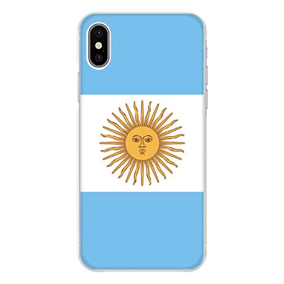 マエストロファランクス混合したXperia Z4 SOV31 クリア ケース 薄型 スマホケース スマホカバー sc093(B) アルゼンチン 国旗 ナショナル フラッグ エクスペリア スマートフォン スマートホン 携帯 ケース エクスペリアZ4 ハード プラ ポリカボネイト スマフォ カバー