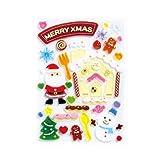 【クリスマス装飾デコレーション】ジェルギャラリー スウィートハウス(1個)  / お楽しみグッズ(紙風船)付きセット