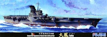 フジミ模型 1/700 特シリーズ No.42 日本海軍航空母艦 大鳳 木甲板仕様 プラモデル 特42
