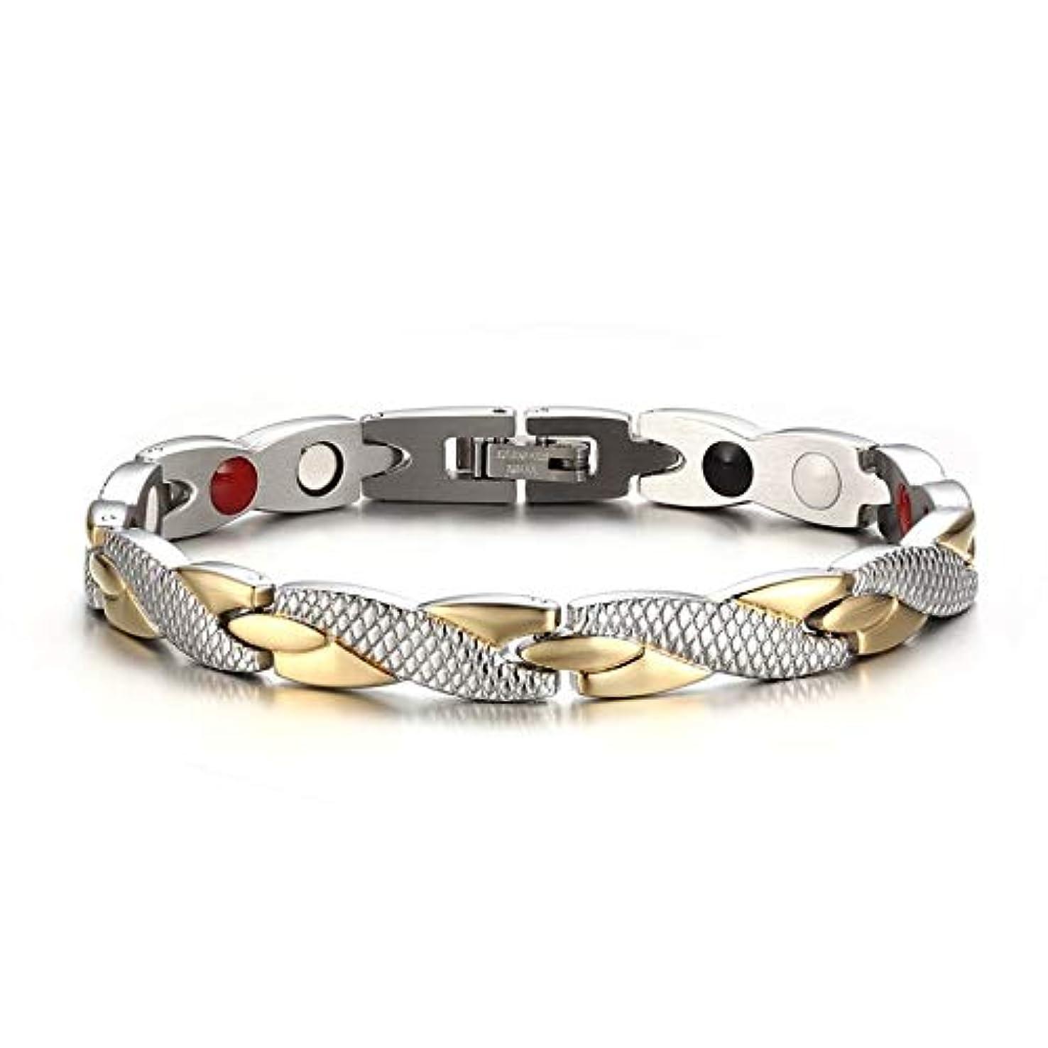ゴミ自発回る人気のある磁気ヘルスケアチェーンブレスレットトレンディな魅力的なファッショナブルなジュエリー男性女性リンクチェーン装飾品すべての試合スタイル(Color:Gold & silver)