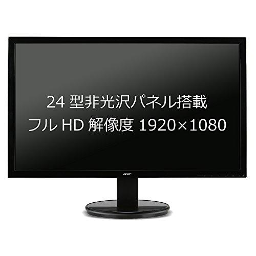 Acer モニター ディスプレイ K242HLbid 24インチ/フルHD/5ms/HDMI端子対応