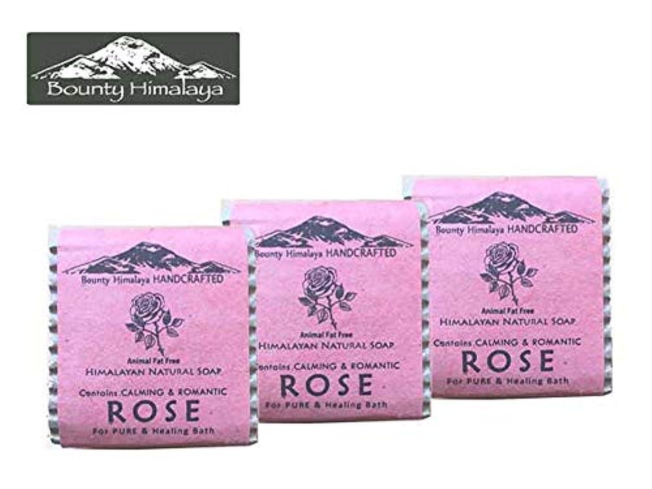 維持狭い粒子アーユルヴェーダ ヒマラヤ ローズ ソープ3セット Bounty Himalaya Rose SOAP(NEPAL AYURVEDA) 100g