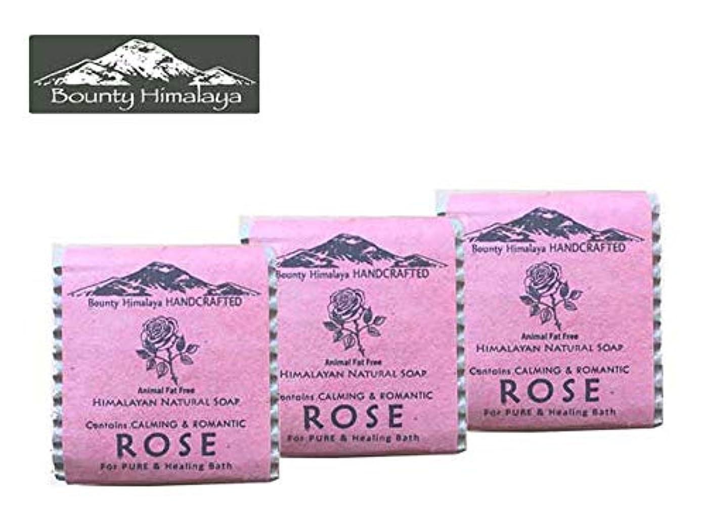 抹消遺跡取り囲むアーユルヴェーダ ヒマラヤ ローズ ソープ3セット Bounty Himalaya Rose SOAP(NEPAL AYURVEDA) 100g