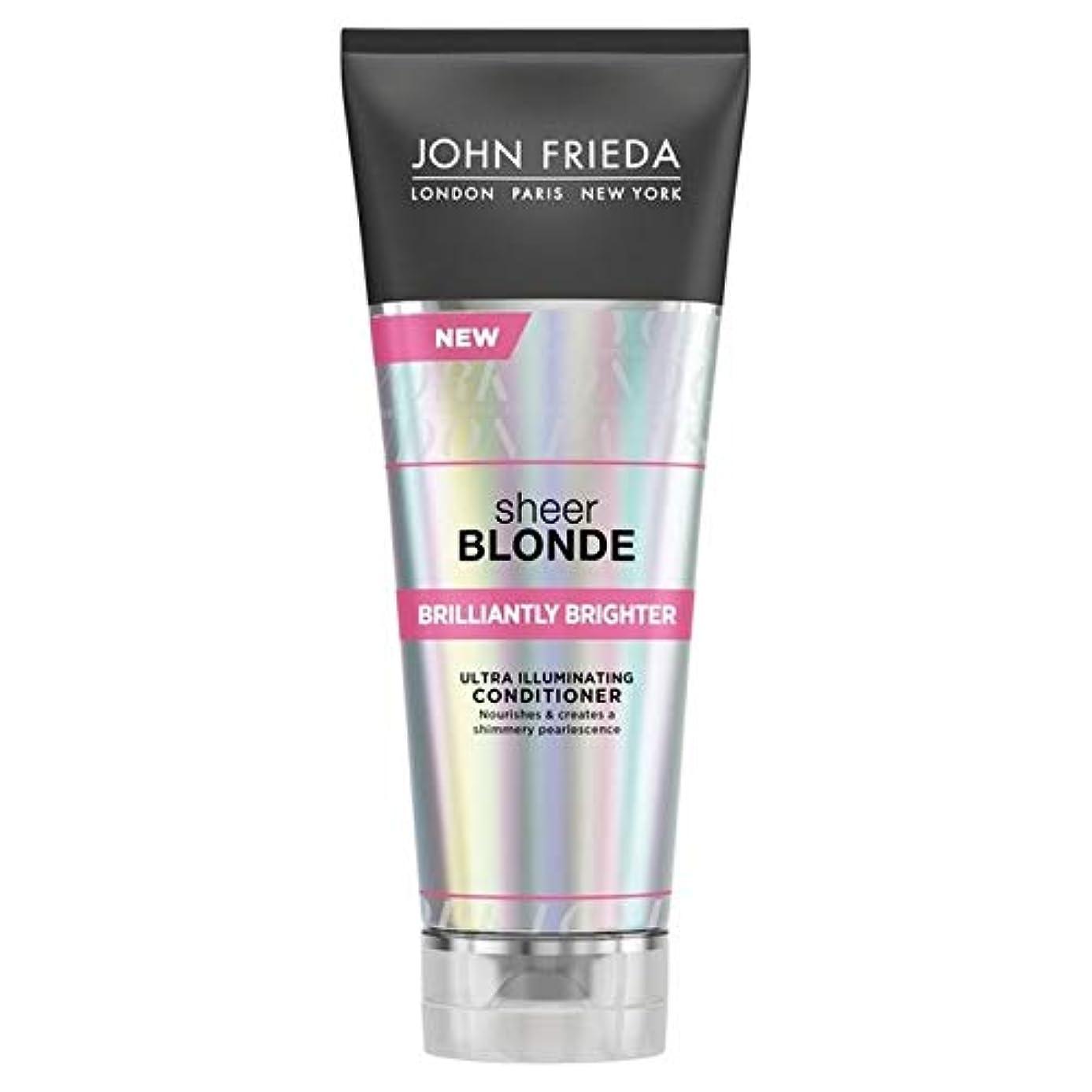スパイ資格求める[John Frieda ] ジョン?フリーダ膨大なブロンド見事に明るくコンディショナー250Ml - John Frieda Sheer Blonde Brilliantly Brighter Conditioner...