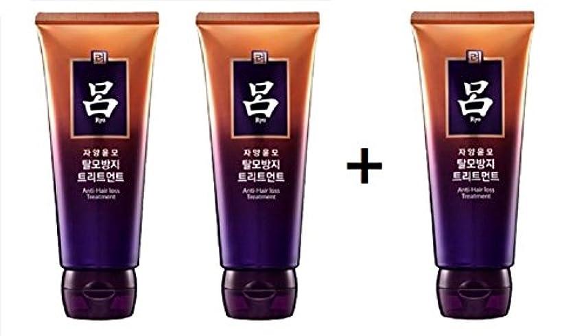 タップチョップ香り(リョ) RYO  呂滋養潤毛 抜け毛ケア 最高級レベル  トリートメント 200ml *2本+1本 海外直送品