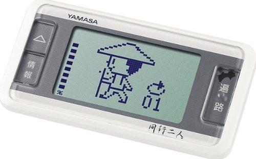 ヤマサ ゲームポケット万歩 歩く遍路 GK-600(W) 【...