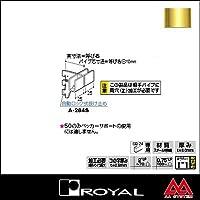 e-kanamono ロイヤル FOブラケット24(外はめ式中間用) A-284S 100 APゴールド