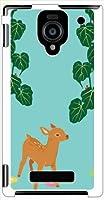 ohama AQUOS PHONE Xx 302SH アクオスフォン ダブルエックス ハードケース y164_d アニマル 小鹿 バンビ グリーン スマホ ケース スマートフォン カバー カスタム ジャケット softbank