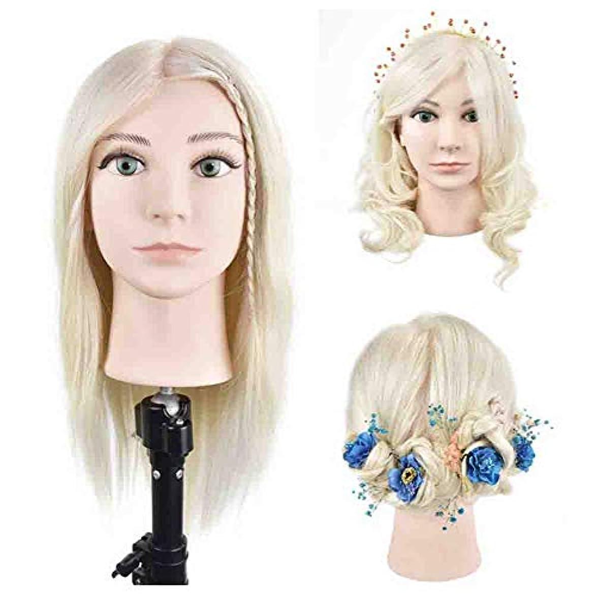 負担交換なしでサロン散髪練習ヘッドモデルメイク学校編組髪開発学習モデルヘッドヘアストレートロングかつら