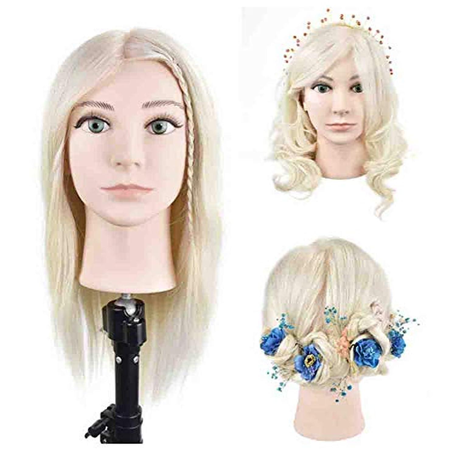マージンピンポイントドループサロン散髪練習ヘッドモデルメイク学校編組髪開発学習モデルヘッドヘアストレートロングかつら