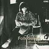 Folk Songs (MEG-CD)