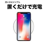 Qi ワイヤレス充電器 10W出力 QC3.0 急速充電対応 ケースにも対応 iPhoneXS Max/XR/XS/X iPhone8 iPhone8 Plus Galaxy S8 Galaxy S9 などQi対応機器対応