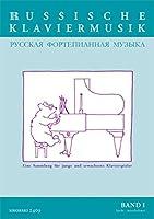 Russische Klaviermusik: Eine Sammlung fuer junge und erwachsene Klavierspieler. Bd I: leicht - mittelschwer
