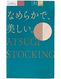 [アツギ] ATSUGI STOCKING(アツギ ストッキング) なめらかで、美しい。 〈3足組〉 FP8803P レディース
