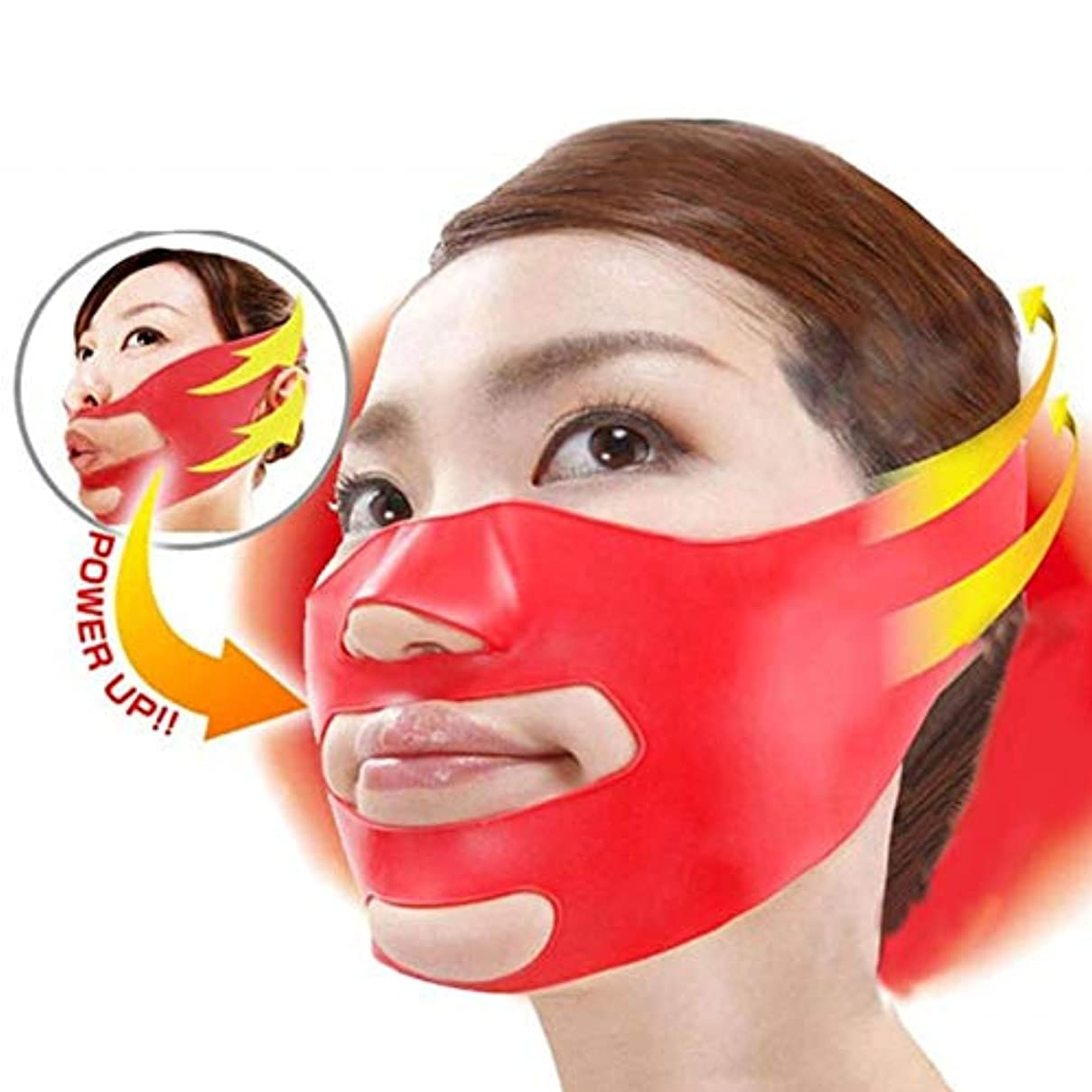 意味するアブストラクト公平1ピース3dフェイスリフトツールフェイシャルシェイパーv頬リフトアップフェイスマスク痩身マスクベルト包帯成形整形スリム女性美容ツール