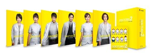DOCTORS 2 最強の名医 DVD-BOXの詳細を見る