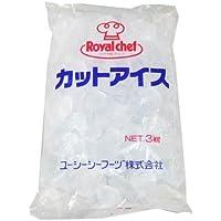 ロイヤルシェフ カットアイス 3kg  冷凍