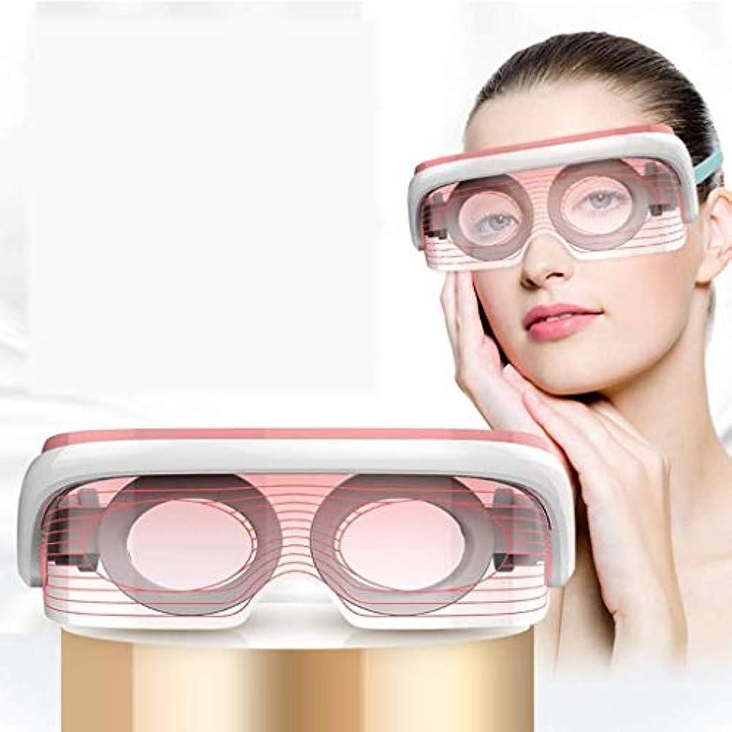シンプルなフェンス歴史USB充電アイマッサージャー、疲労アイメーターの軽減、一定温度ホットコンプレッションフォトセラピービューティーアイマスク、フォトンスペクトルアイ保護機器