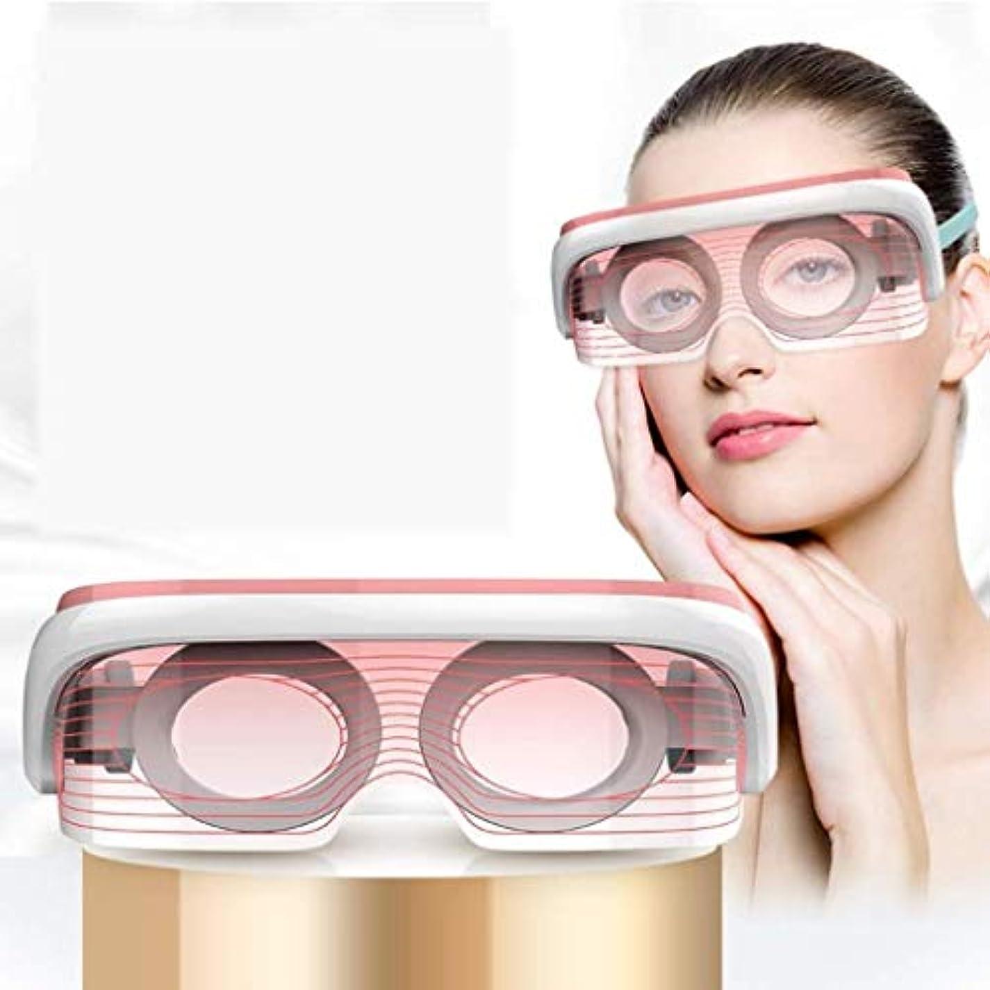 最小化する声を出してコマースUSB充電アイマッサージャー、疲労アイメーターの軽減、一定温度ホットコンプレッションフォトセラピービューティーアイマスク、フォトンスペクトルアイ保護機器