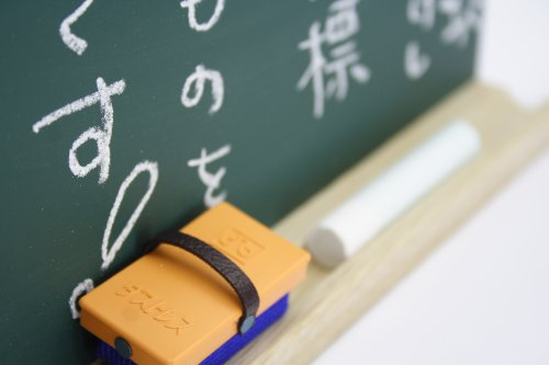 日本理化学 もっとちいさな黒板 A5 SB-M-GR 緑