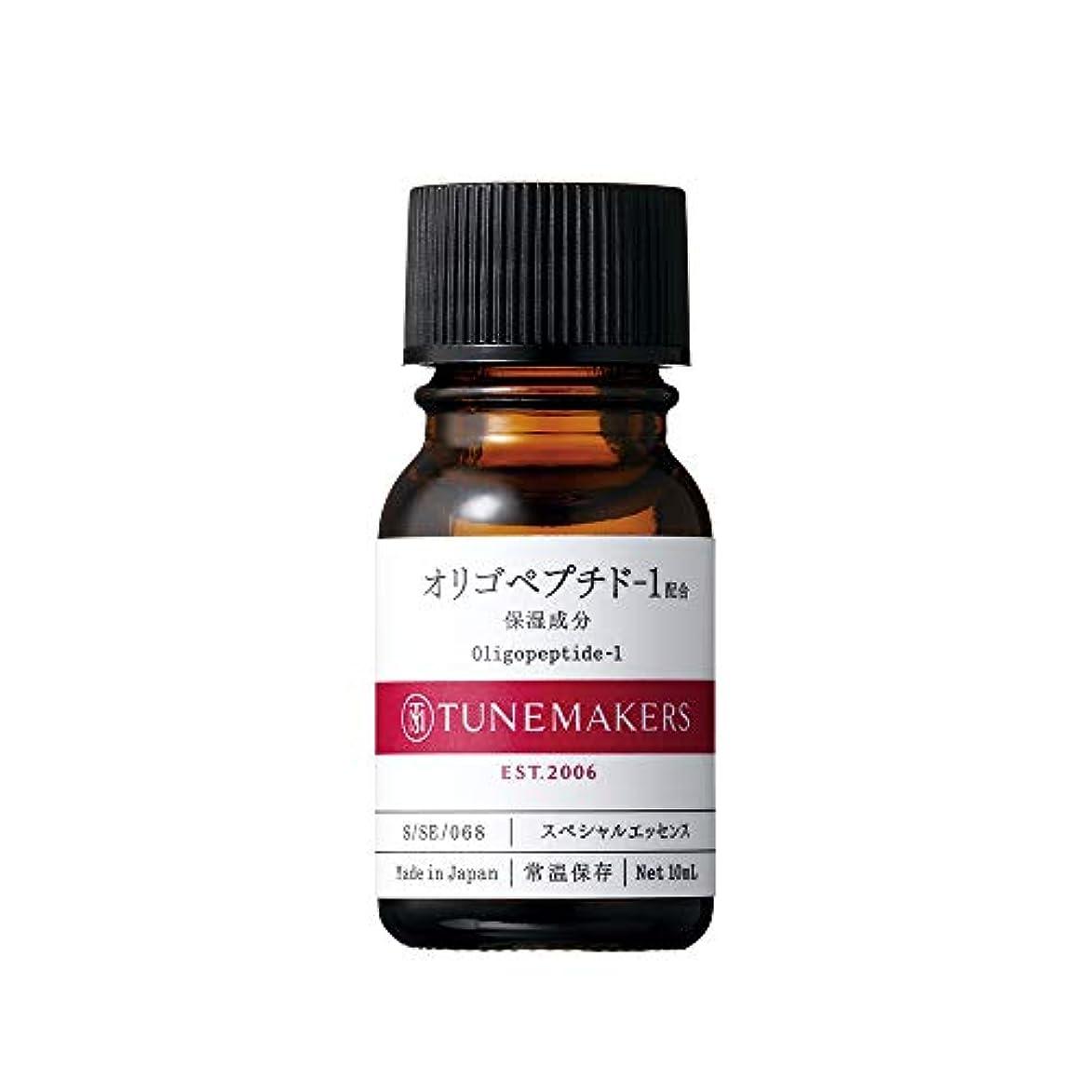幸運モードリン規定TUNEMAKERS(チューンメーカーズ) オリゴペプチド-1 美容液 10ml