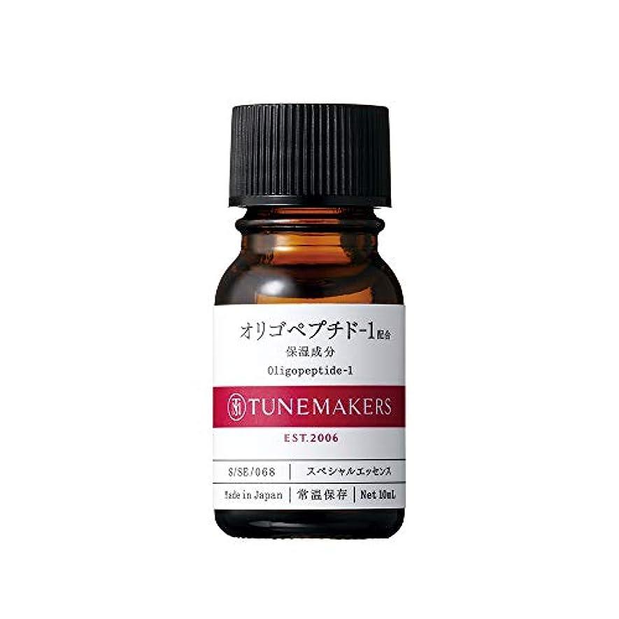 マージ島振り子TUNEMAKERS(チューンメーカーズ) オリゴペプチド-1 美容液 10ml