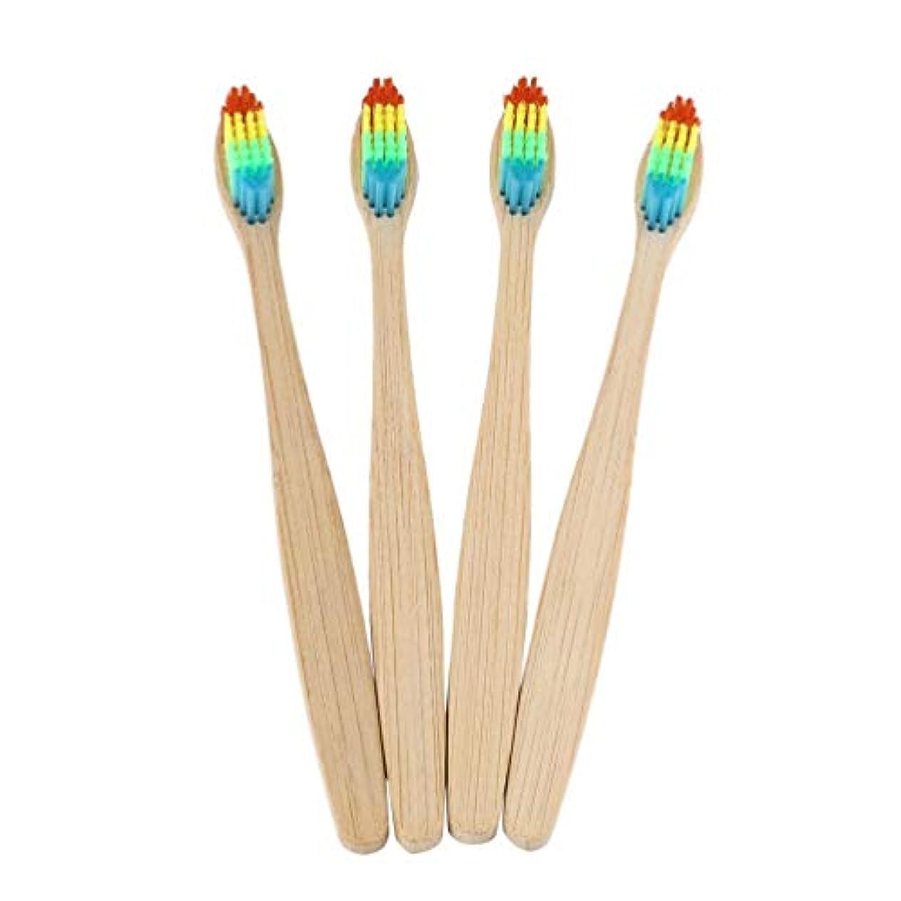 マグ買い物に行く降雨カラフルな髪+竹のハンドル歯ブラシ環境木製の虹竹の歯ブラシオーラルケアソフト剛毛ユニセックス - ウッドカラー+カラフル