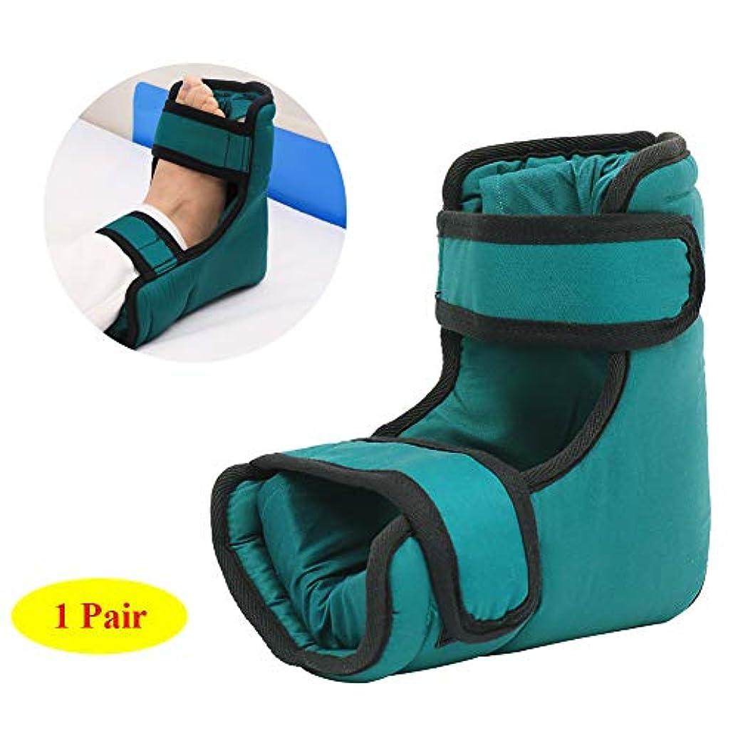 腐敗コーナーヒールヒールクッションプロテクター、浮きかかとのプロテクター、足の圧力を緩和し、褥瘡を保護します