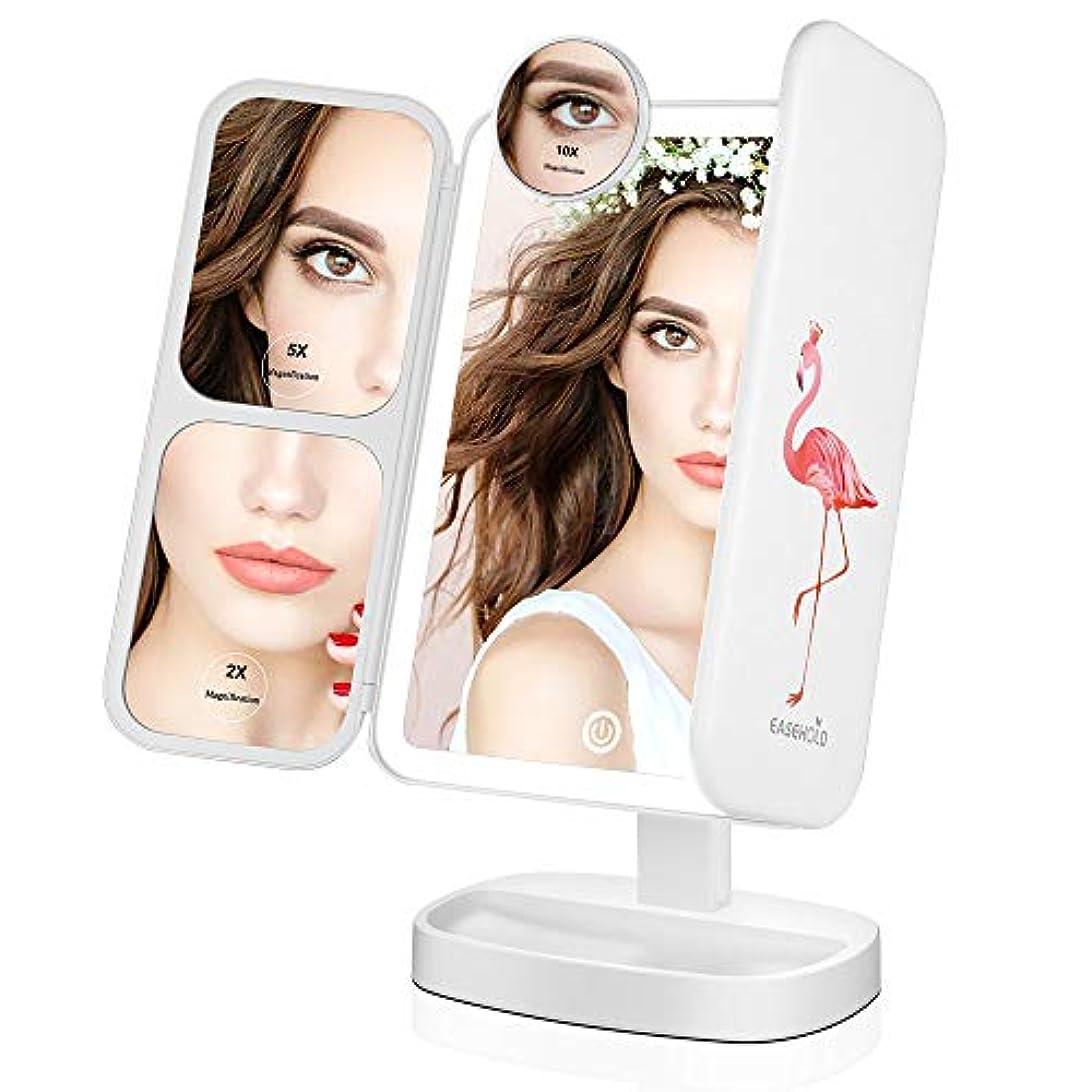 小道具感動するアルカイックEasehold 化粧鏡 三面鏡 化粧ミラー 卓上ミラー 鏡 led付き 折りたたみ 2&5&10倍拡大鏡付き 明るさ調節可能 180°回転 プレゼント(ホワイト-フラミンゴ)