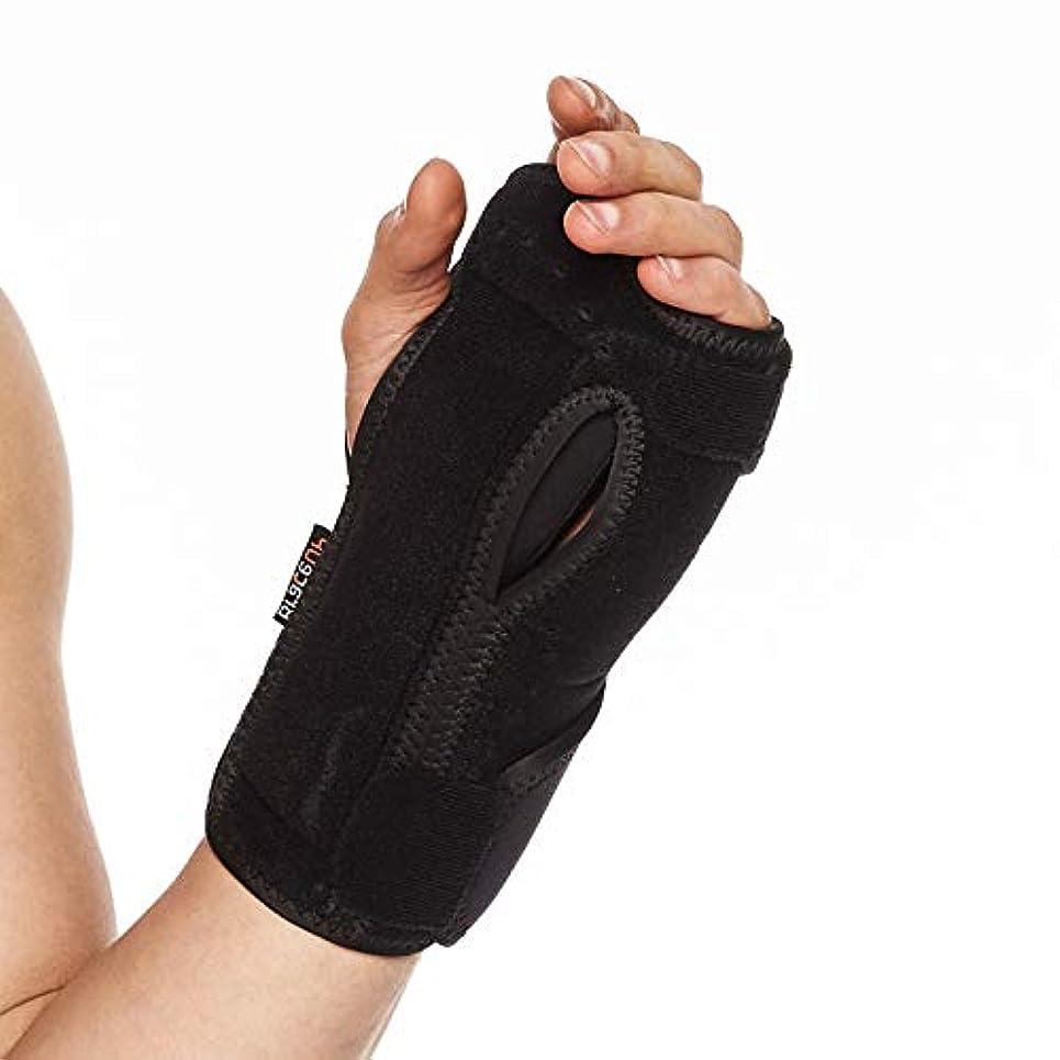 魔術南方の好むBraceUP ナイトスリープリストサポートブレース、手根管用のクッションパッド付き軽量添え木 手首 サポーター 腱鞘炎