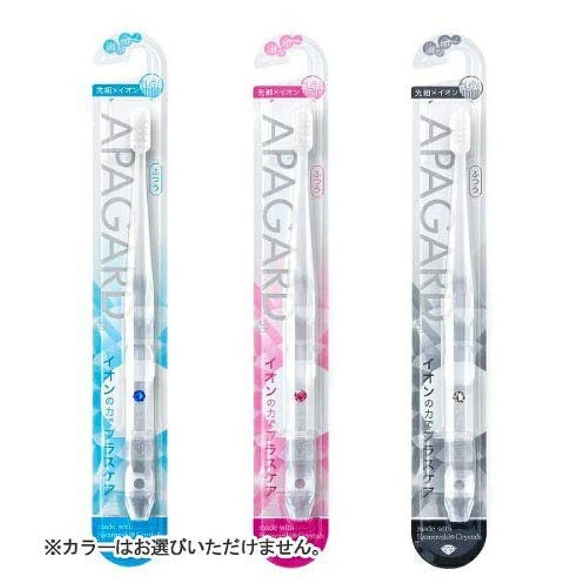 活気づくマザーランド側アパガードクリスタル歯ブラシ × 90個セット