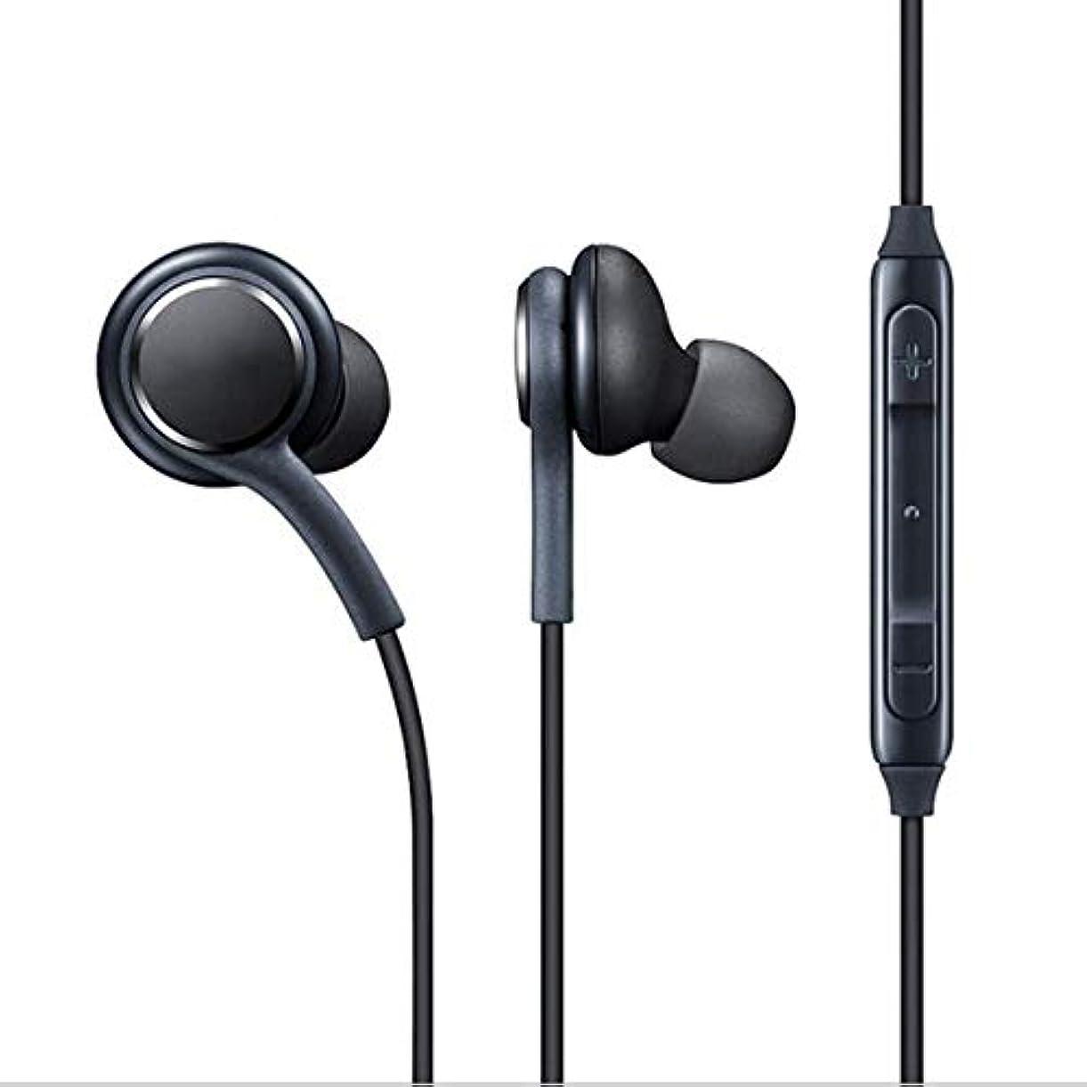 取り出す日摩擦Blackfell 磁気金属のイヤホーンの極度の低音のステレオのイヤホーン携帯電話エムピー?スリーMP4のためのMicが付いているSweatproofのヘッドホーン