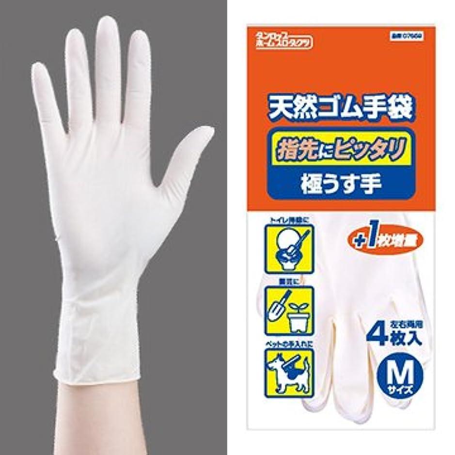俳優設置最大天然ゴム極うす手袋 4枚+1枚入