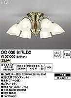 オーデリック/シャンデリア ~8畳 OC006917LD2