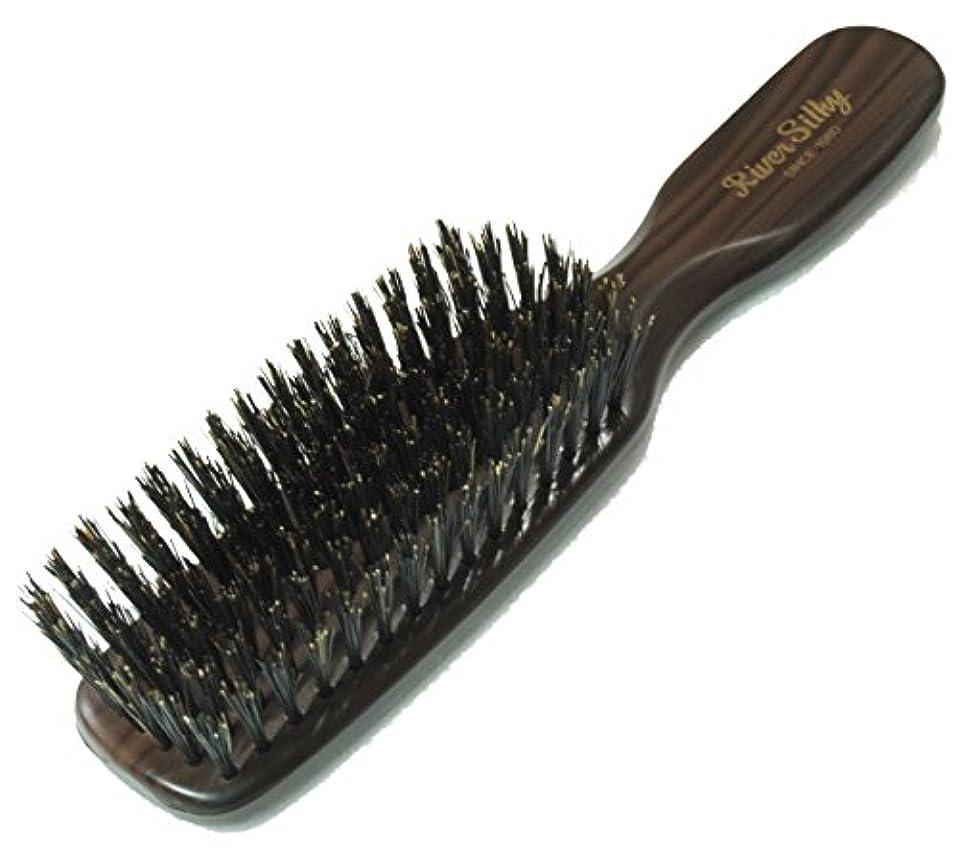 スリップシューズジャングルユーモラス静電気を抑え髪を傷めにくい 木目調 猪毛 ヘア ブラシ 細植タイプ
