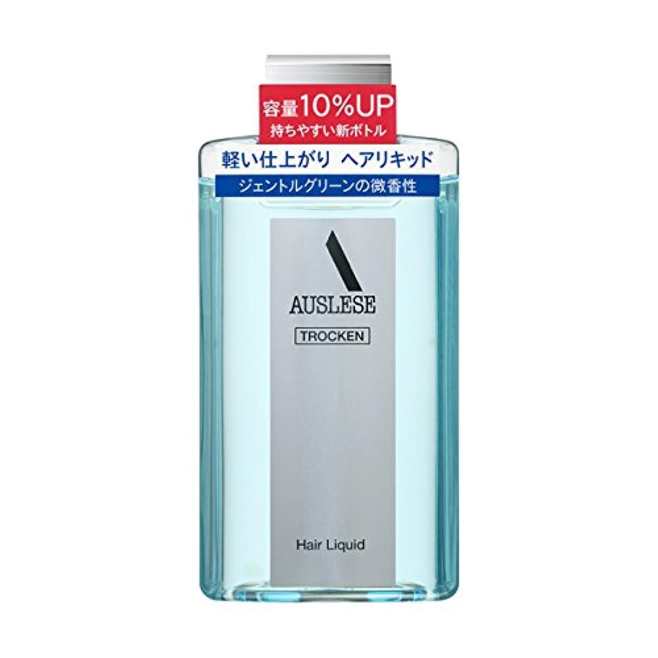 気を散らすボンド活力アウスレーゼ トロッケン ヘアリキッド 198mL