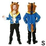 ディズニー 美女と野獣 ビースト キッズコスチューム 男の子 100cm-120cm 95342S