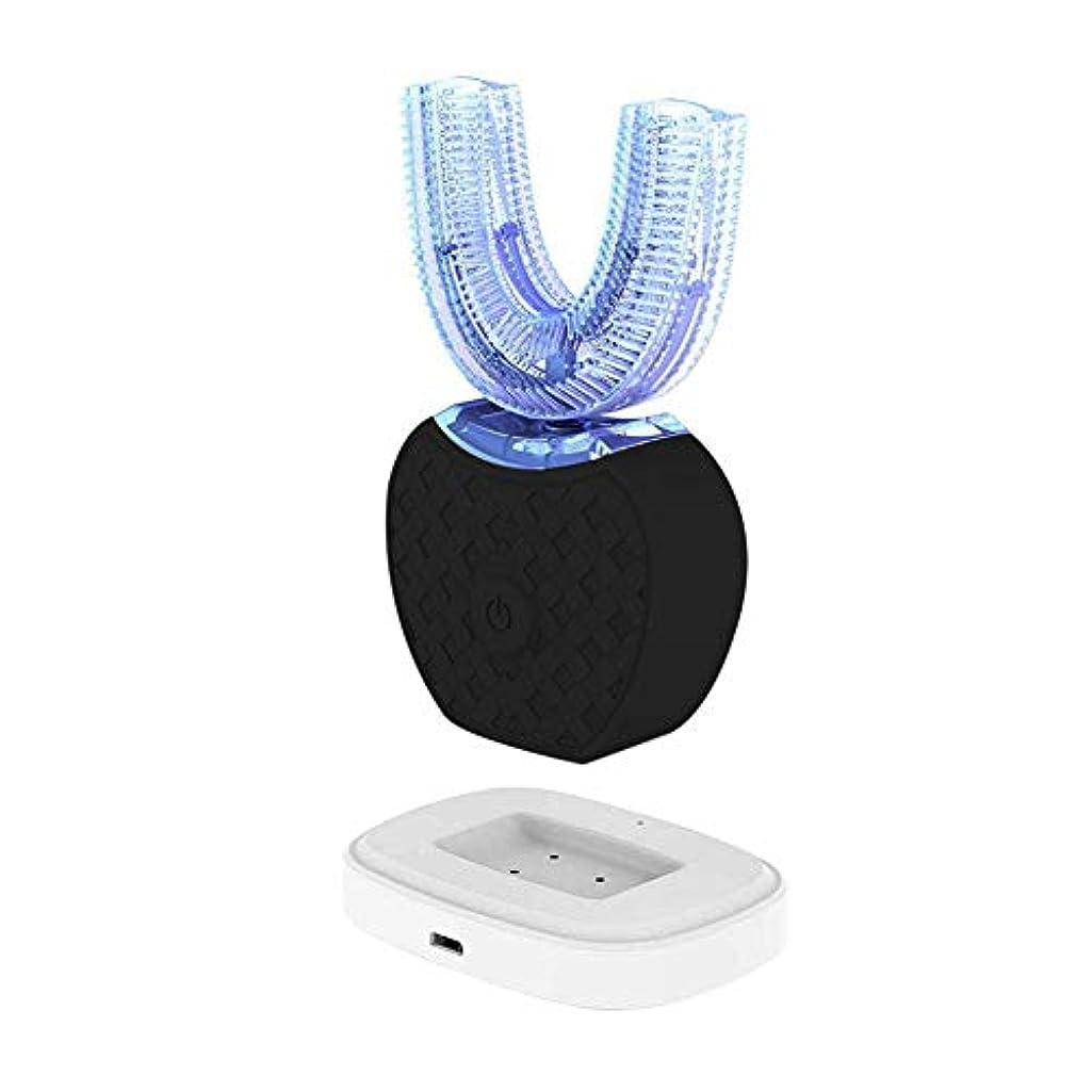 軍艦汚染された絶対のL-oral U型電動歯ブラシ充電式360°全方位洗浄、歯磨き、歯茎マッサージ、歯の美白3段階 (ブラック)