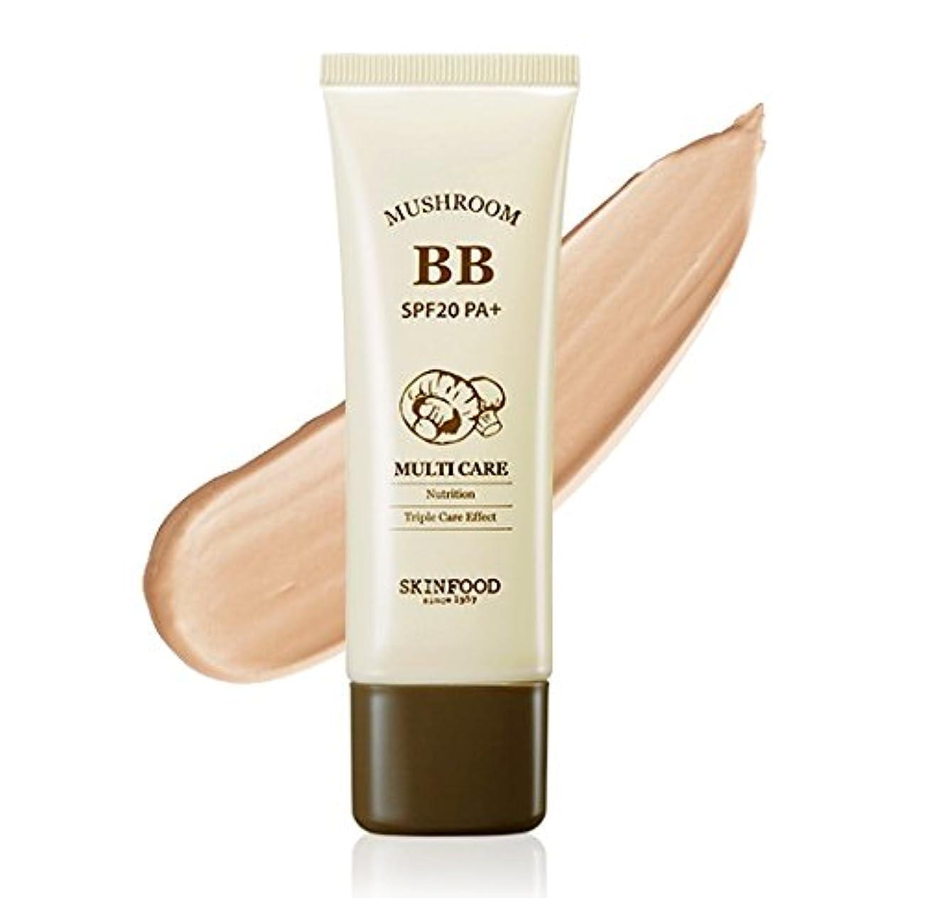 のホスト可能にするリネン#Bright skin SKINFOOD Mushroom Multi Care BB Cream スキンフード マッシュルーム マルチケア BB cream クリーム SPF20 PA+ [並行輸入品]