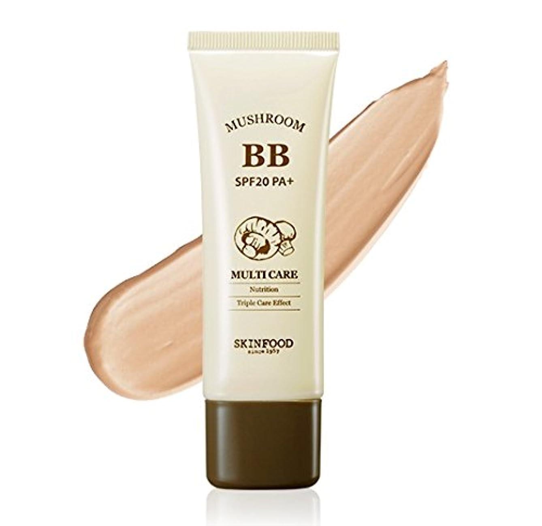 ジョイント記者スペア#Bright skin SKINFOOD Mushroom Multi Care BB Cream スキンフード マッシュルーム マルチケア BB cream クリーム SPF20 PA+ [並行輸入品]