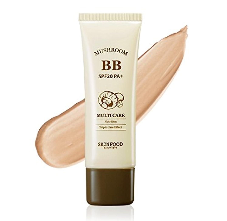 年金受給者ケーブルカーテーブル#Bright skin SKINFOOD Mushroom Multi Care BB Cream スキンフード マッシュルーム マルチケア BB cream クリーム SPF20 PA+ [並行輸入品]