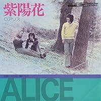 紫陽花 (MEG-CD)